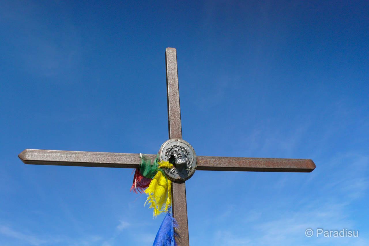 Kleines Gipfelkreuz
